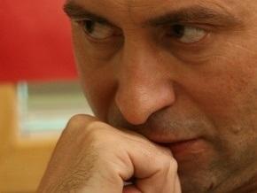 Томенко заявил о подделке протокола заседания НУ-НС: БЮТ обратится в прокуратуру
