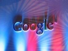 СМИ: Google будет работать на американскую разведку
