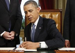 Обама сулит американской экономике стабильный рост