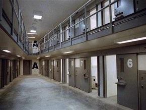 В Британии бастуют тюремщики
