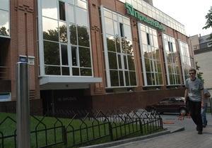 Впервые активы украинского банка превысили 100 млрд грн