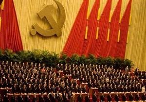 Компартия Китая сместила высокопоставленного чиновника из-за дорогих часов