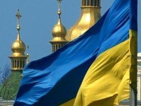 S&P понизило рейтинги украинских городов