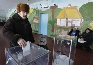 Фотогалерея: Выборы-2010. Как это было