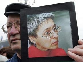 Дело об убийстве Политковской отправлено на доследование