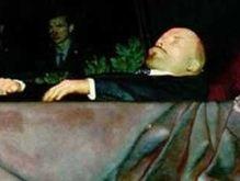 Депутат Госдумы РФ: Ленин тает на глазах