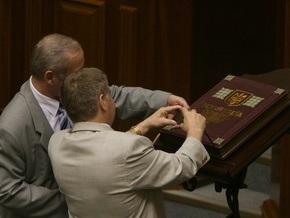 Источник: Конституция БЮТ и ПР превращает Украину в парламентскую республику