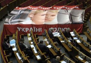 Оппозиция требует создать комиссию ВР для выяснения обстоятельств потери сознания Тимошенко