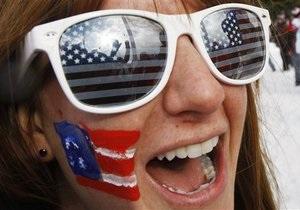 Американцы рассказали, как выглядит оптимистическая картина мира