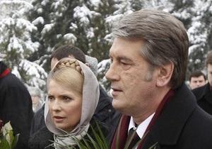 Ющенко: Тимошенко признает Януковича, если он предложит ей остаться премьером