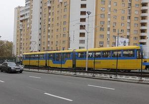 В Киеве открыли две станции скоростного трамвая