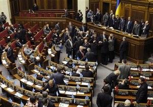 ВР: Украинцы будут получать зарплату не реже двух раз в месяц