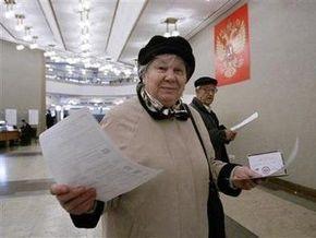 В Мосгордуму проходят Единая Россия, КПРФ и ЛДПР