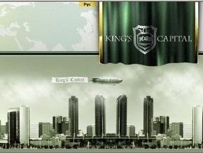 Прихожанам Посольства Божьего обещают вернуть деньги