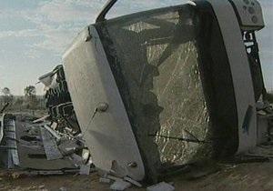 В Турции в результате аварии автобуса погибли около десяти человек