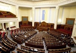 Обзор прессы: кто будет контролировать парламент
