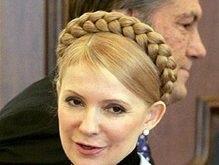 Тимошенко поддержит Ющенко на выборах в случае сохранения демкоалиции