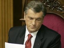 Ющенко сделал ряд кадровых перестановок в СНБО и Секретариате