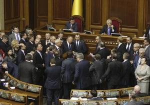 Бютовцы заблокировали президиум парламента