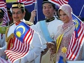 Малайзия признала независимость Косово