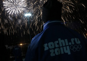 Олимпиада в Сочи: перо Жар-птицы от оборонки - видео