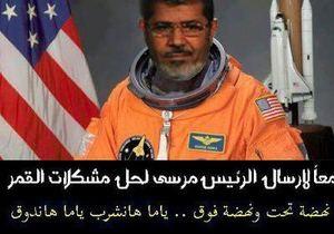 В Египте оппозиция предложила отправить президента в космос