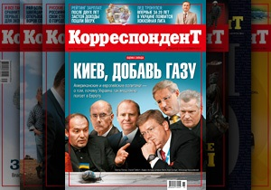 Видные западные политики и экономисты рассказали, что мешает Украине идти в Европу