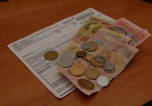 В Киеве арестуют имущество должников за жилкомуслуги