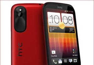HTC начала продавать новый смартфон на Android