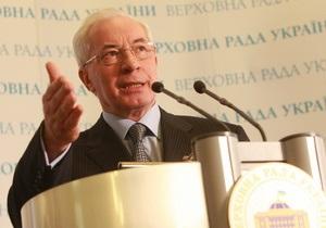 Налоговый кодекс будет принят менее чем через месяц - Азаров