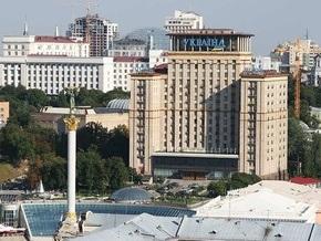 Российская компания установила контроль над гостиницей Украина в Киеве