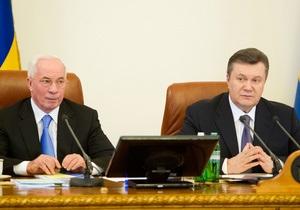 Сегодня состоится расширенное заседания правительства с участием Януковича