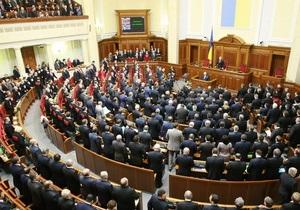 Новый Кабмин: Рада досрочно прекратила депутатские полномочия новых министров, депутаты не отпускают главу МЭРТ Прасолова