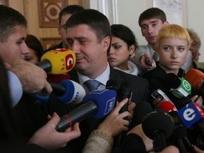Кириленко объяснил, почему НУ-НС не может создать коалицию