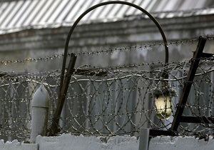 Экс-инспектор-кинолог киевского СИЗО осужден на шесть лет за передачу заключенному наркотиков