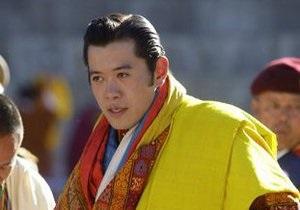 Король Бутана женится на простой студентке