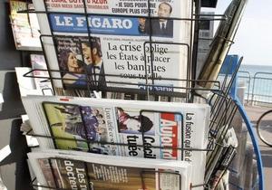 Владельцы Le Parisien передумали продавать газету