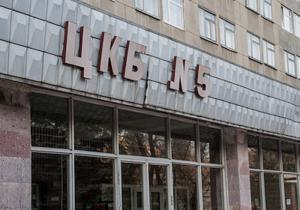 Дело Тимошенко - ЕЭСУ - новости Харькова - ГПС - ГПС возмущена действиями Тимошенко, которую под больницей караулят ГАИ и автозак