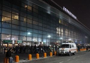 После теракта в Домодедово российские телеканалы продолжали транслировать шоу и сериалы