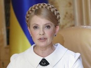 Тимошенко: Украина будет рассчитываться за российский газ день в день