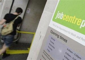 Число безработных в Британии достигло 17-летнего рекорда