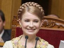 Тимошенко поздравила украинцев с праздником