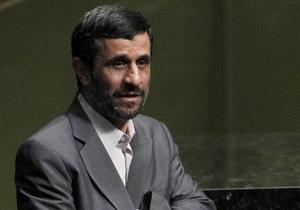 Делегация США покинула зал во время выстпуления президента Ирана
