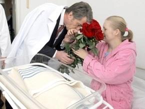 Ющенко приехал с цветами и подарком в роддом