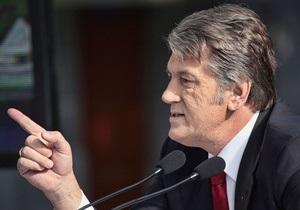 Ющенко обвинил Кабмин в отказе от вакцинации населения