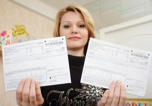 Киевляне получили платежки на оплату ЖКУ по повышенным тарифам