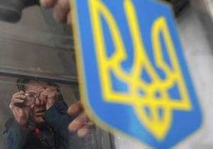 Батьківщина - довыборы - Батьківщина заявляет о массовом подкупе голосов на довыборах в Николаевский облсовет