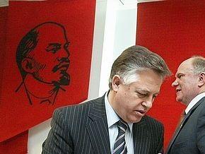 Коммунистическая партия открыла съезд в Киеве