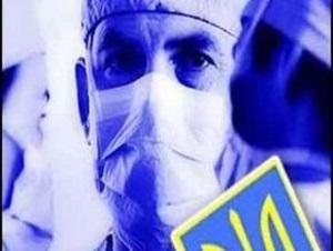 Алла Шлапак: До Великодня медики можуть вийти на страйк