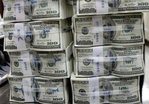 Курсы наличной валюты на 25 ноября